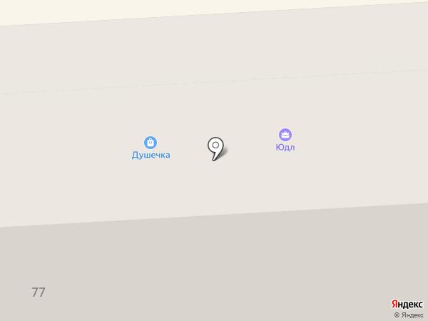 Душечка на карте Липецка