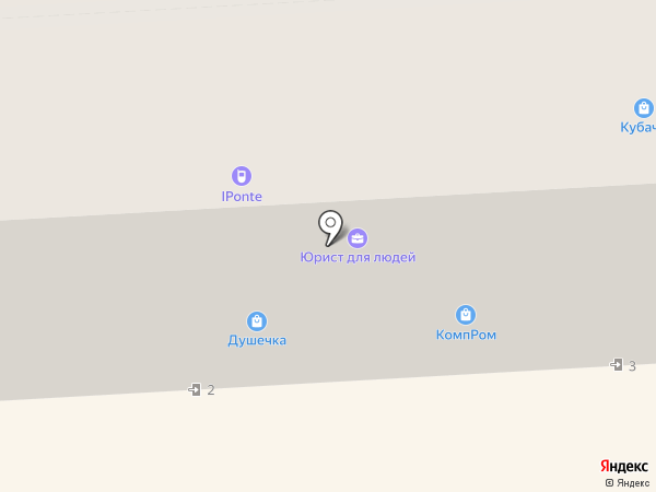 Соблазн XXL на карте Липецка