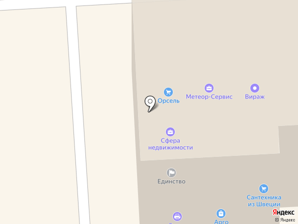 Альфа на карте Липецка