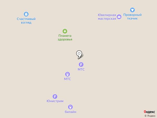 Dolores gold на карте Липецка