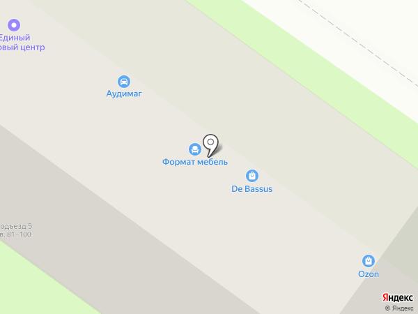 РомЭро на карте Липецка
