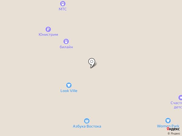 Comepay на карте Липецка