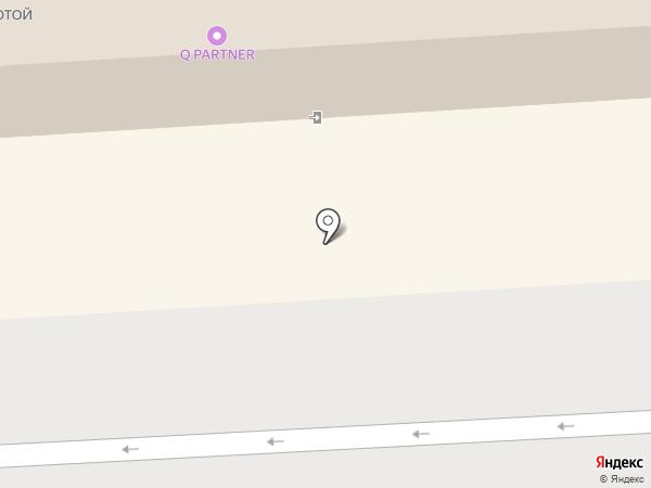 Dolce Vita на карте Липецка
