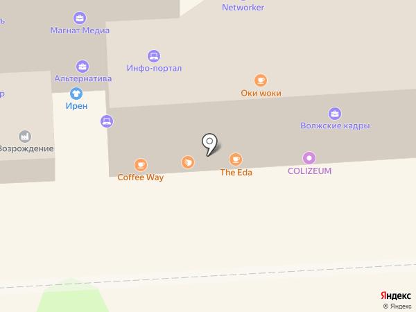 HookahPlace на карте Липецка