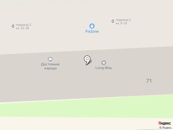 Savage на карте Липецка