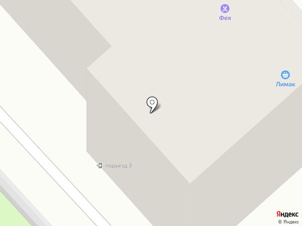Мир колготок и носков на карте Липецка
