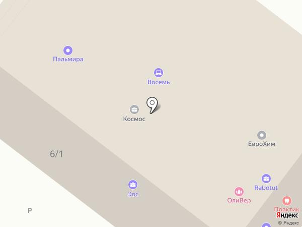 Вокруг света на карте Липецка
