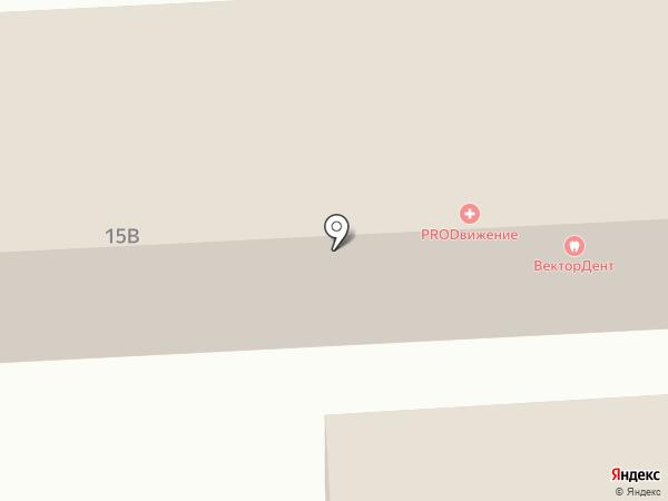 Монро на карте Липецка