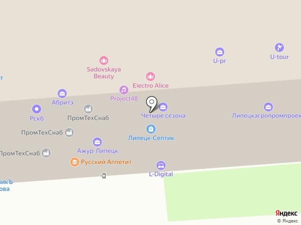 Тройка-Туризм на карте Липецка