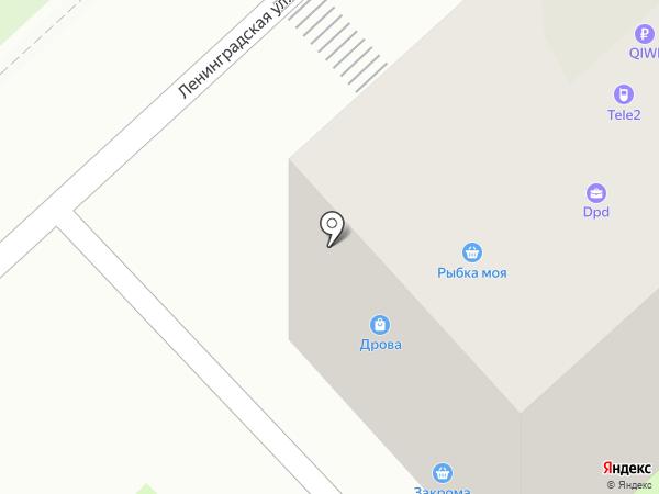 Super hanD на карте Липецка