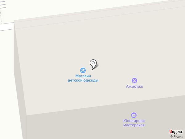 Магазин товаров для творчества и рукоделия на карте Липецка