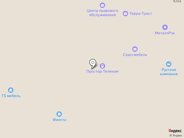 Русская компания на карте Липецка