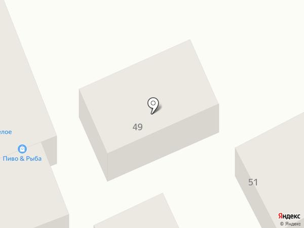 ОртоСочи на карте Сочи