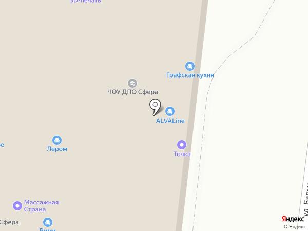 КА2 на карте Липецка