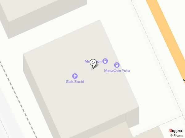 Агрокомплекс на карте Сочи