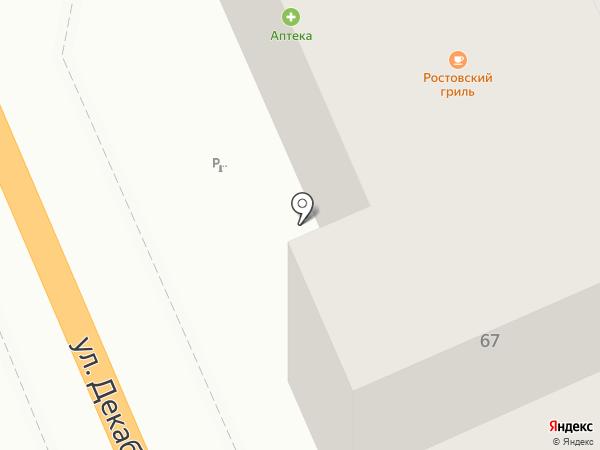 Эльвира на карте Сочи