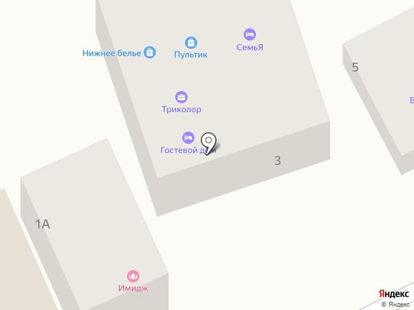 Zoorooms на карте Сочи