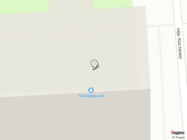 Трактiръ на Троiцкой на карте Липецка