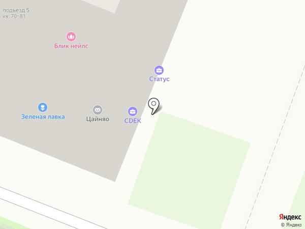 ЭНЕРГОСТИЛЬ на карте Липецка