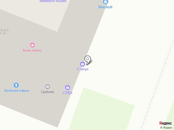 IT Showroom на карте Липецка