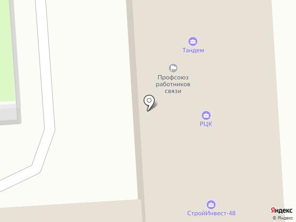 Лайм Стоун на карте Липецка