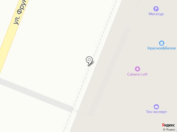Caliano Hookah & vape shop на карте Липецка