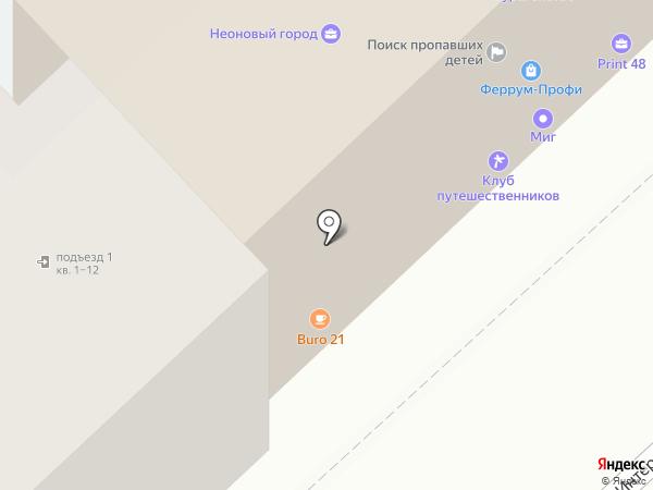 Адвокатский кабинет Чубаковой Т.И. на карте Липецка