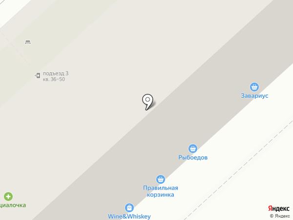 Сырная лавка на карте Липецка