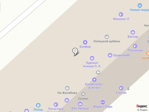 Спасмет на карте Липецка