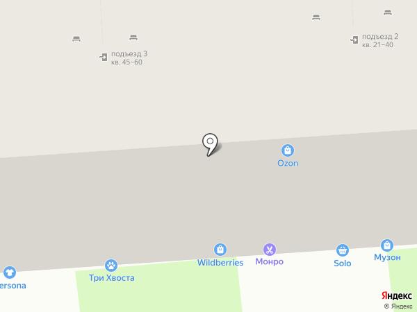 Гардероб на карте Липецка