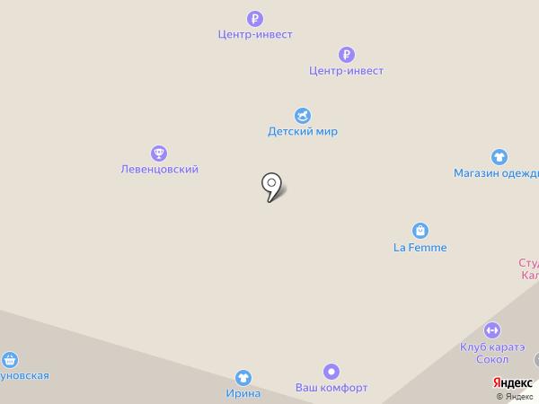 Кофейный Джаз на карте Ростова-на-Дону