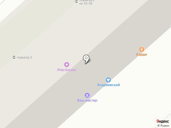 Барди на карте Липецка