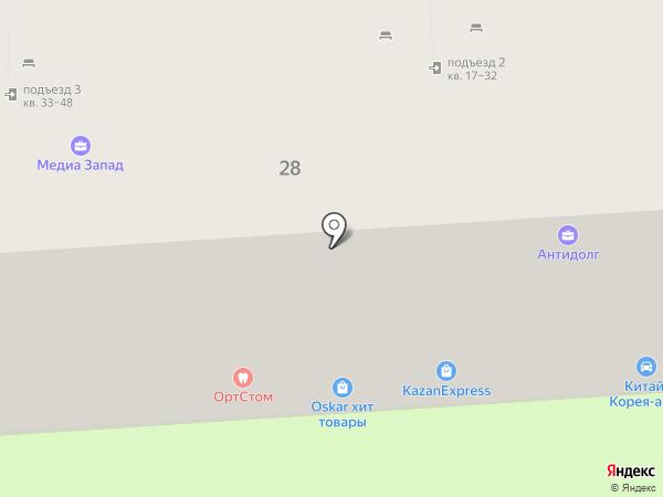 Мир люстр на карте Липецка