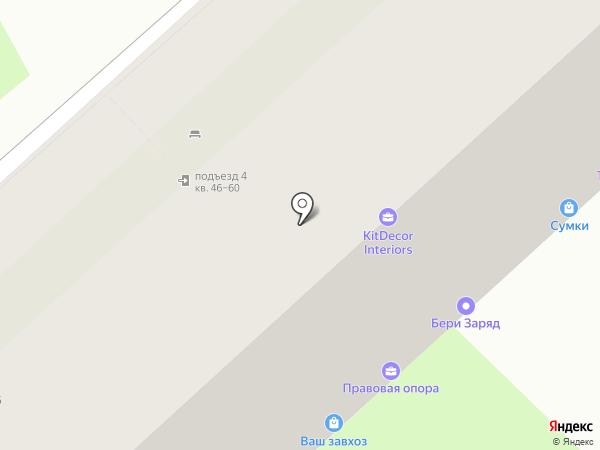 Улица путешествий на карте Липецка