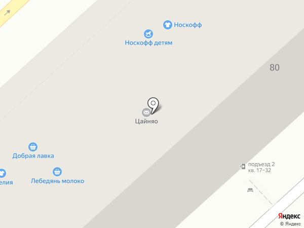 Аделия на карте Липецка