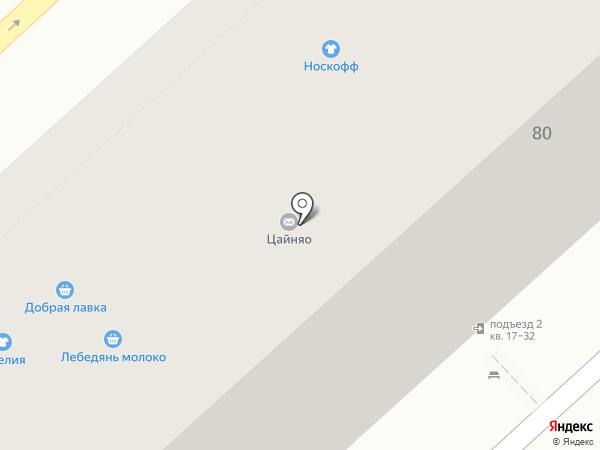 Носкофф детям на карте Липецка