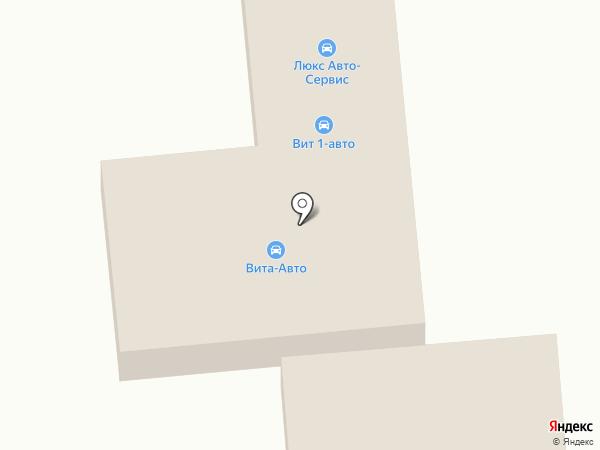 Vita-Avto на карте Ленинавана