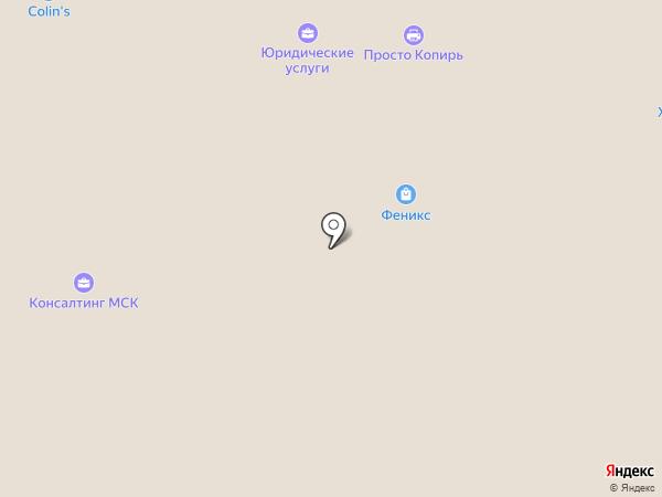 Магазин бижутерии на карте Ростова-на-Дону