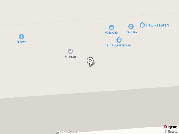 Форас на карте Липецка