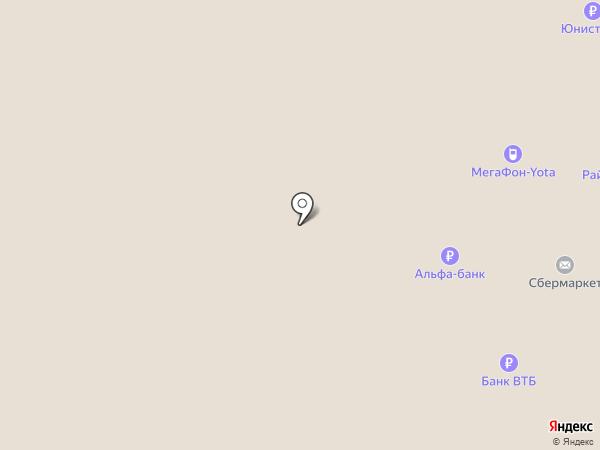 VINTAGE на карте Ростова-на-Дону