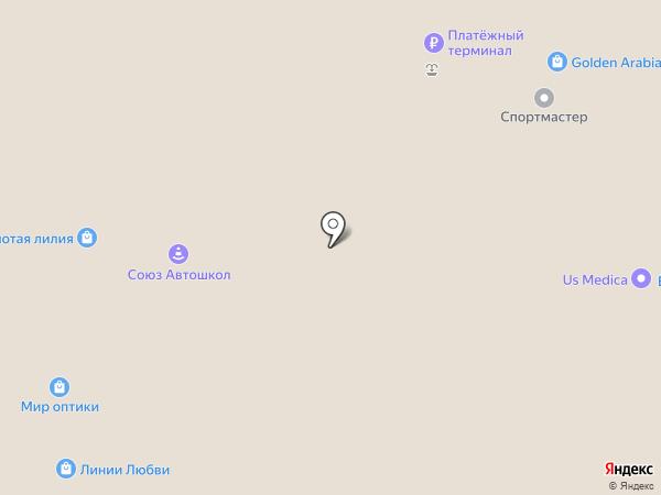 Zara на карте Ростова-на-Дону