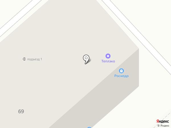 Ремесленник на карте Липецка