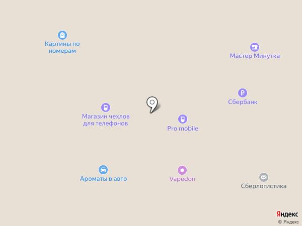 Access Point на карте Ростова-на-Дону