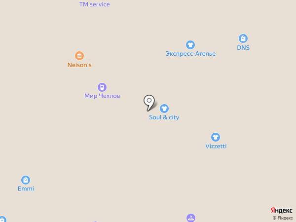Платежный терминал, Росбанк, ПАО на карте Ростова-на-Дону