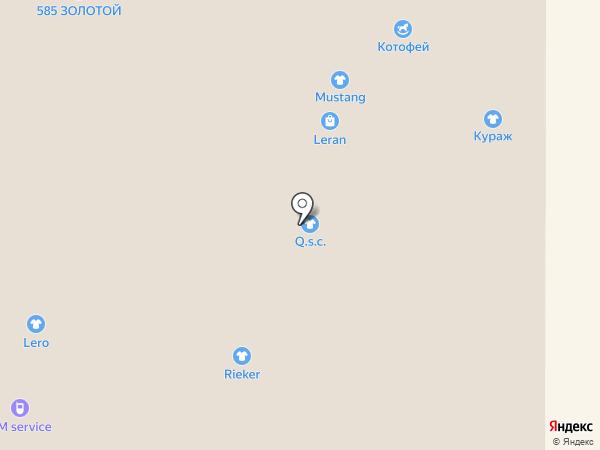 Mustang на карте Ростова-на-Дону