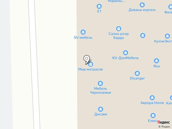 Малина на карте Ростова-на-Дону