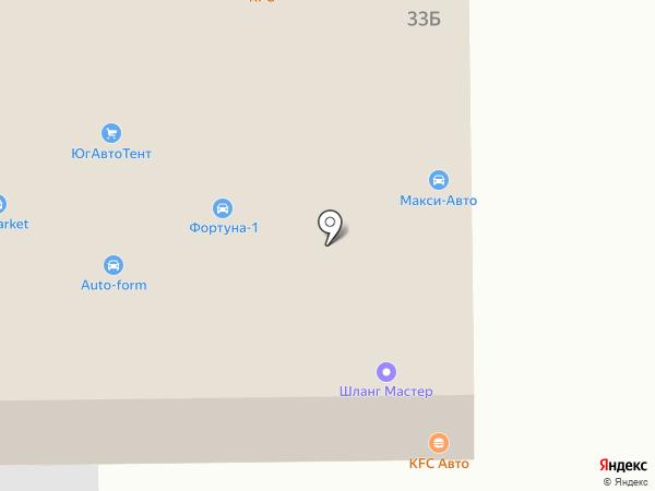 Maxxis на карте Ростова-на-Дону