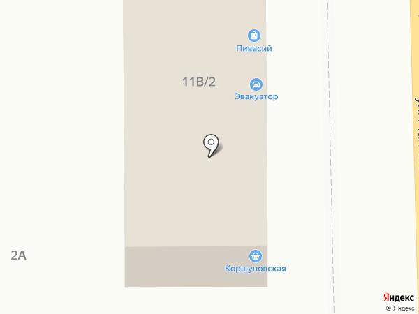 Ассорти-экспресс на карте Ростова-на-Дону