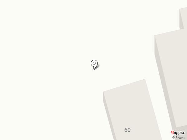 Татьяна на карте Ленинавана