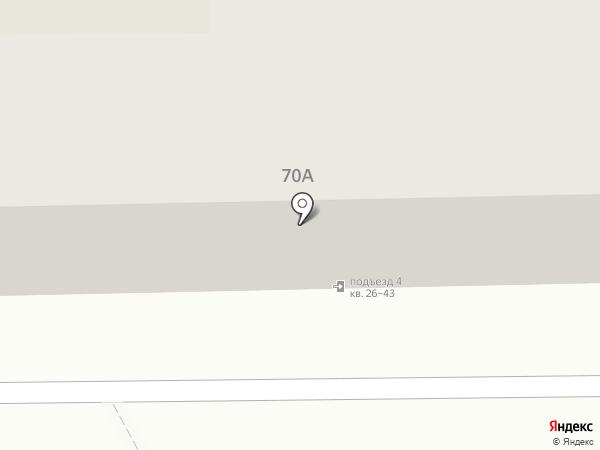 Флорин на карте Ростова-на-Дону